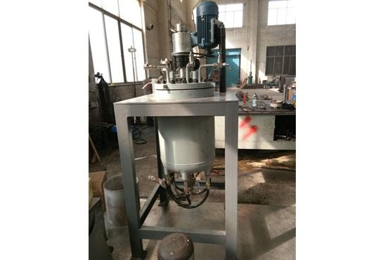 50L氢化反应釜